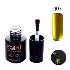 Гель-лак для нігтів манікюру 7мл Rosalind, шелак вітражний, Q07 жовтий