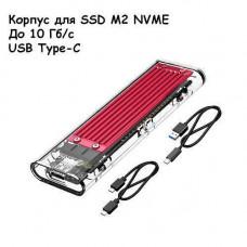 Кейс для SSD диска M2 NVMe 2230, 2242, 2260, 2280, 10Гбс, Orico TCM2-C3