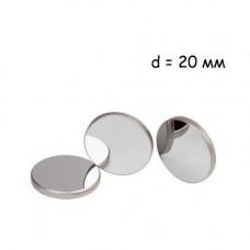 3х Дзеркало для лазерного станка 20мм, молібден