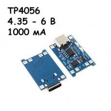 Модуль зарядки літієвих Li-Ion батарей від USB Type-C TP4056, X52136 + захист