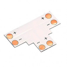 Конектор T-подібний для світлодіодних стрічок 10мм SMD 5050 WS2811 WS2812