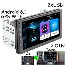 Автомагнітола 2 DIN 7 Android 8.1 Wi-Fi GPS 2xUSB універсальна