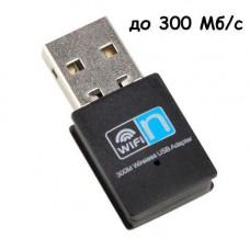 USB Wi-Fi адаптер 300Мб, 802.11 n, RTL8192EU, мікро