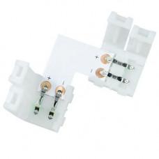 Конектор затискний L-подібний для світлодіодних стрічок 10мм SMD 5050