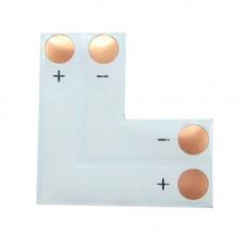 З'єднувач L-подібний для світлодіодних стрічок 8мм SMD 3528 2835