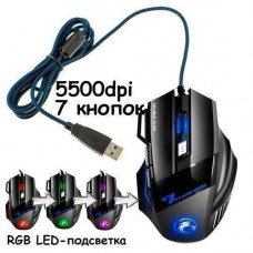 USB ігрова миша мишка 5500DPI ергономічна з виступами тиха iMice X7