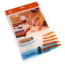 Вакуумний пакет мішок для зберігання одягу речей 60х80см