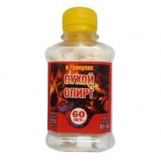 Сухий спирт в гранулах 60шт 85г 210минут горіння