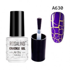Гель-лак для нігтів манікюру 7мл Розалінда, кракелюр, А630 фіолетовий