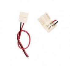 Конектор вивідний для 10мм LED стрічки SMD 5050