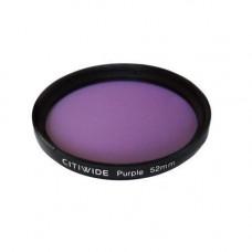 Кольоровий фільтр 52мм фіолетовий, CITIWIDE