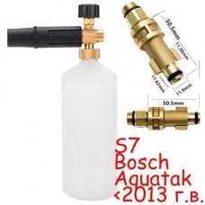 Пінна насадка пінник 1л для миєк Bosch Aquatak 10 100 110 1200 Plus S7