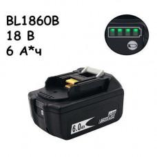 Акумулятор для ручного інструменту Makita 18В 6Ач, Li-ion, BL1860B