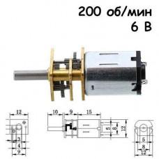 Мотор редуктор мікро моторчик 12GAN20 200 об/хв 6В