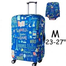 Чохол для дорожньої валізи на валізу захисний 19-22 M, Discover