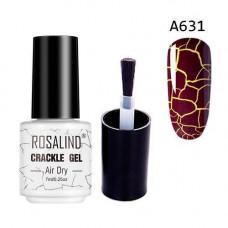 Гель-лак для нігтів манікюру 7мл Розалінда, кракелюр, А631 марсала
