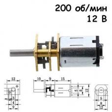 Мотор редуктор мікро моторчик 12GAN20 200 об/хв 12В
