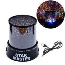 Світильник нічник-проектор зоряного неба, дитячий Star Master