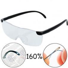 Збільшувальні окуляри для читання шиття 160% лупа Big Vision