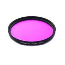 Кольоровий фільтр 67мм фіолетовий, CITIWIDE