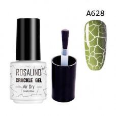 Гель-лак для нігтів манікюру 7мл Розалінда, кракелюр, А628 хакі