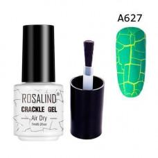 Гель-лак для нігтів манікюру 7мл Розалінда, кракелюр, А627 м'ятний