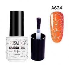 Гель-лак для нігтів манікюру 7мл Розалінда, кракелюр, А624 помаранчевий
