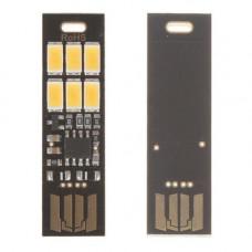 USB міні світильник, плавне сенсорне управління