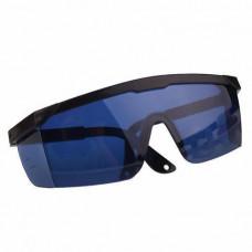 Сині окуляри підсилюють захисні для лазерного гравера, рівня