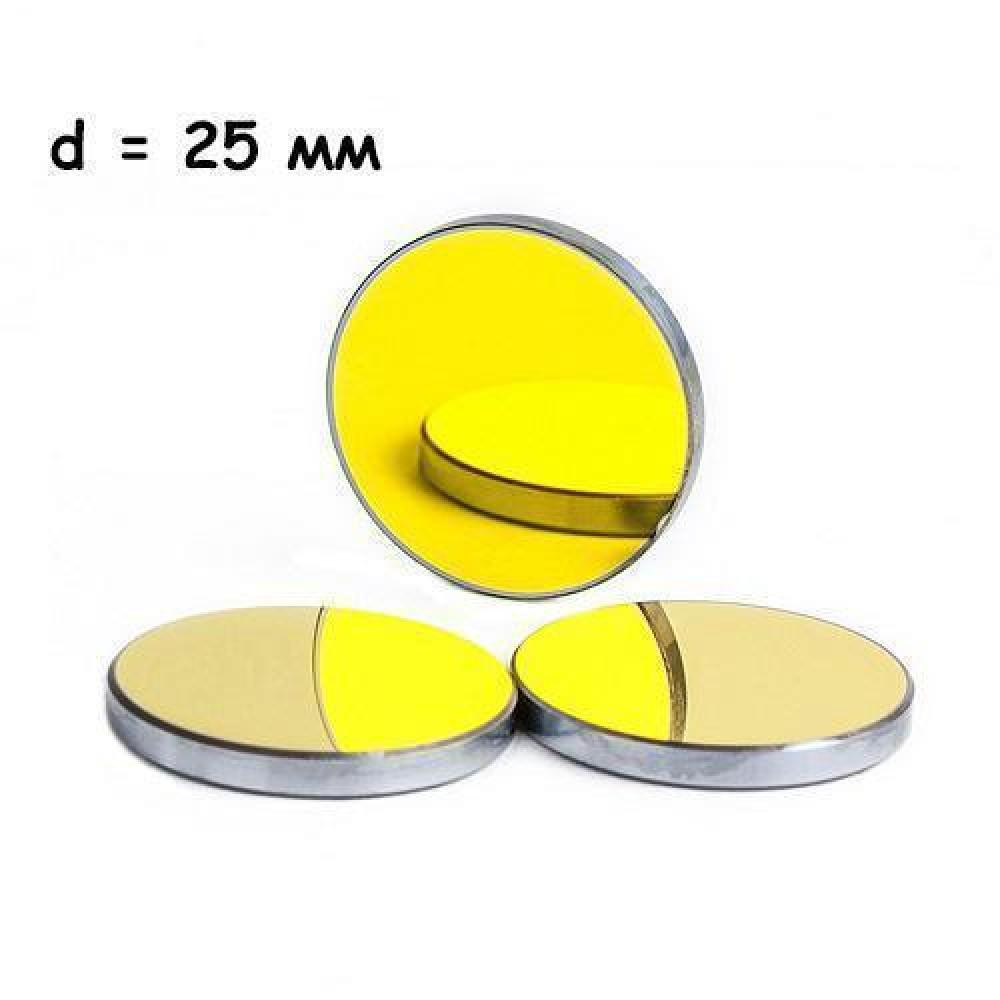 3х Дзеркало для лазерного верстата Premium 25мм, кремній, Cloudray