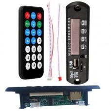Вбудований MP3 плеєр, FM модуль USB microSD, 5-12В
