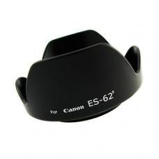 Бленда ES-62II для Canon 50mm f/1.8, 50mm f/1.8 II