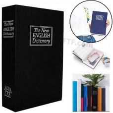Книга сейф, книжка на ключі, англійський словник, метал M 240х155х55мм.