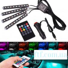 Декоративна RGB LED підсвічування салону авто світломузика c пультом