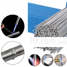 Припій для пайки зварювання алюмінію, 50шт 50 2.4 мм пруток c флюсом