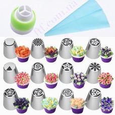 Набір кондитерських насадок 12шт для кремових квіток + мішок + перехідник