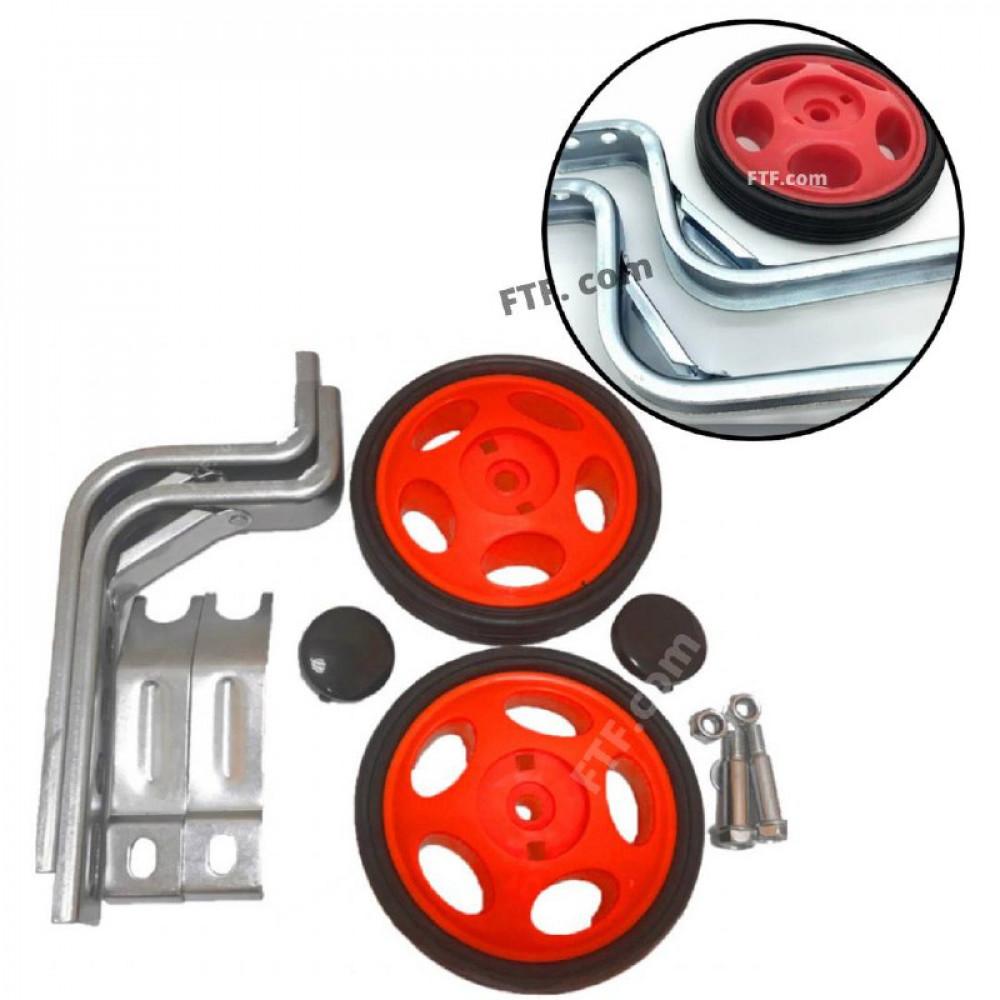 """Колеса бічні для велосипеда, страхувальні колеса Lumari HR20, (12""""-20"""") червоні"""