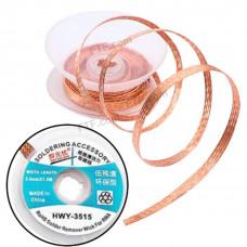 Обплетення для видалення припою, мідна стрічка для випаювання, 1.5 м х 3.5 мм 3515