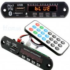 Вбудовуваний MP3 плеер, Bluetooth FM USB microSD, 12В для авто