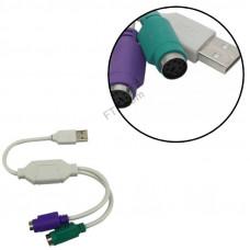 Перехідник спліттер USB - 2 ps/2 для клавіатури і миші на 2 порта, ps2