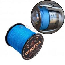 Рибальський шнур 8 жильний, плетений рибальський 150м, 0.16 мм 9.9 кг GHOTDA, синій
